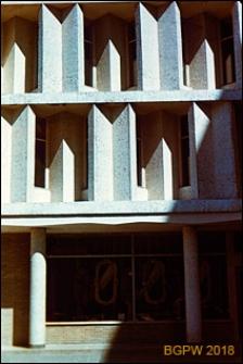 Ściana Wschodnia, Dom Moda Polska przy ulicy Marszałkowskiej, detal, Warszawa