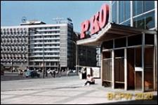 Ściana Wschodnia, widok na Hotel Metropol od strony Rotundy PKO, Warszawa