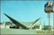 Dworzec PKP Ochota przy Alejach Jerozolimskich 58 naprzeciwko Placu Zawiszy, widok ogólny zewnętrzny, Warszawa
