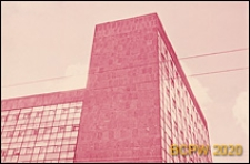 Budynek Centrosojuzu, górna część elewacji, widok naroża budynku, Moskwa, Rosja