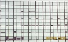 Wioska Olimpijska, fragment elewacji budynku biurowego, Rzym, Włochy