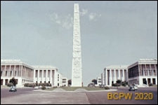 Dzielnica Esposizione Universale di Roma, Obelisk Marconiego na Placu Guglielma Marconiego, Rzym, Włochy