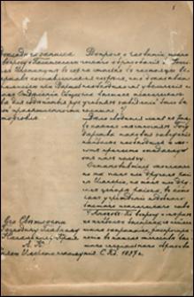 Memoriał do Kniazia Aleksandra K. Imeretyńskiego generała-gubernatora Królestwa Kongresowego z 1897-1915 r. o wyrażenie zgody na budowę Instytutu Politechnicznego