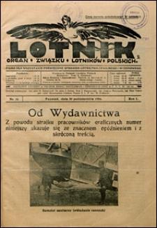 Lotnik 1924 nr 14