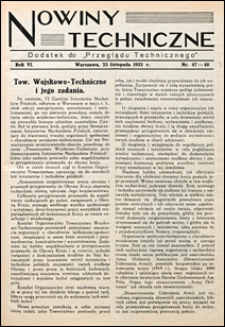 Nowiny Techniczne. Dodatek do Przeglądu Technicznego 1932 nr 47-48