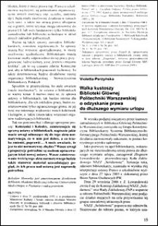 Walka kustoszy Biblioteki Głównej Politechniki Warszawskiej o odzyskanie prawa do dłuższego wymiaru urlopu