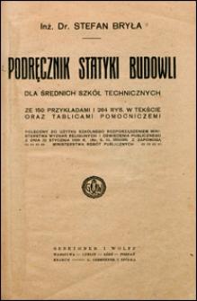 Podręcznik statyki budowli