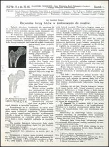 Czasopismo Techniczne 1932 nr 14