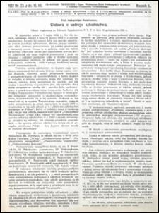 Czasopismo Techniczne 1932 nr 23