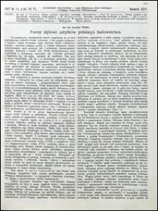Czasopismo Techniczne 1927 nr 11