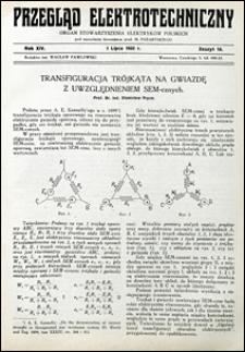 Przegląd Elektrotechniczny 1932 nr 13