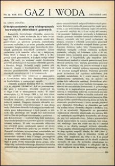 Gaz i Woda 1933 nr 12