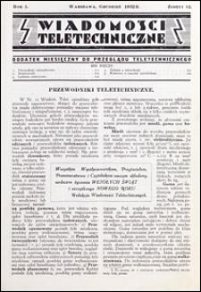 Wiadomości Teletechniczne 1932 nr 12