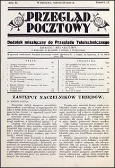 Przegląd Pocztowy 1932 nr 12
