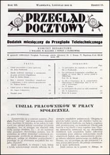 Przegląd Pocztowy 1933 nr 11