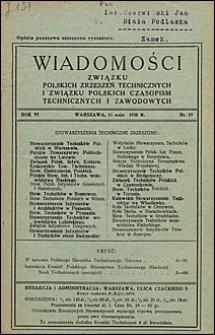 Wiadomości Związku Polskich Zrzeszeń Technicznych 1930 nr 19