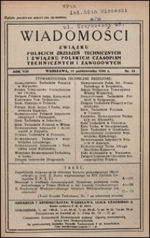 Wiadomości Związku Polskich Zrzeszeń Technicznych 1932 nr 19
