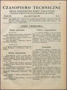 Czasopismo Techniczne 1923 nr 3