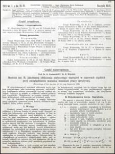 Czasopismo Techniczne 1931 nr 7