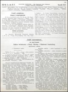 Czasopismo Techniczne 1931 nr 9