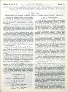 Czasopismo Techniczne 1934 nr 13