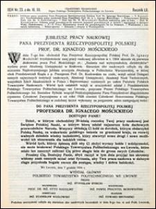 Czasopismo Techniczne 1934 nr 23