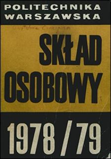 Skład osobowy 1978/79