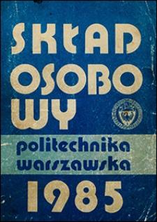 Skład osobowy 1985