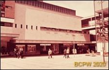 Centrum miasta, dom handlowy, Coventry, Anglia, Wielka Brytania