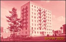 Osiedle Czeremuszki, kwartał 9, wieżowiec mieszkalny, widok zewnętrzny, Moskwa, Rosja