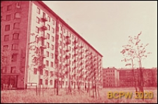 Dzielnica południowo-zachodnia, budynek mieszkalny ośmiokondygnacyjny, widok ogólny, Moskwa, Rosja