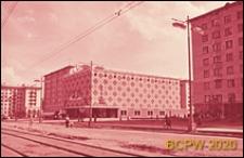 """Kino """"Progress"""" przy Alei Lomonosova 17, widok ogólny, Moskwa, Rosja"""