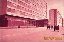 "Hotel ""Ûnost"", fragment fasady budynku, Moskwa, Rosja"