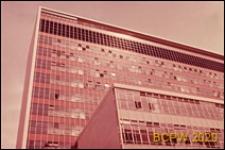 Biurowiec, Daily Mirror, fragment elewacji budynku, Londyn, Wielka Brytania
