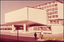 Europejski Ośrodek Badań Jądrowych CERN, budynek dyrekcji, wejście do budynku, Genewa, Szwajcaria